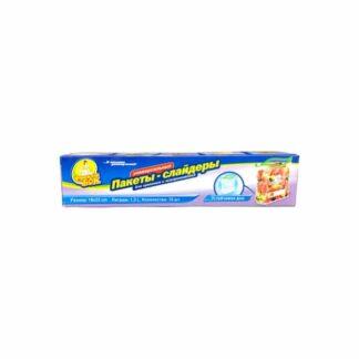 Пакет с застежкой (слайдер) для хранения и замораживания продуктов, 1.5 л, 10 шт./уп. (арт 0.1352)