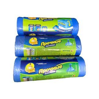 "Пакеты для мусора ""Фрекен Бок"", 55 см*70 см, объем 45 л, 20 шт./уп. (арт 0.1343)"